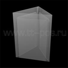 Подставка трехсторонняя