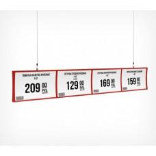 Прайсборд пластиковый для размещения ценников и постеров А4, А5