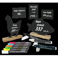 Меловые таблички и маркеры