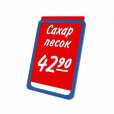 Цветные таблички для нанесения надписей меловым маркером BB А4